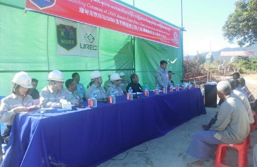 缅甸克钦邦北部230kVBAMAW-NABAR输变电系统安装工程